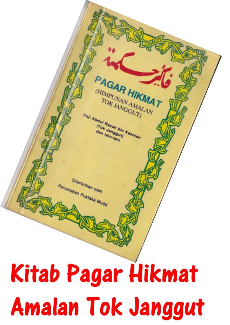 Pagar Hikmat Bahagian 2 Alauddin Book Cafe
